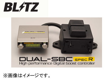 blitz dual sbc spec r manual